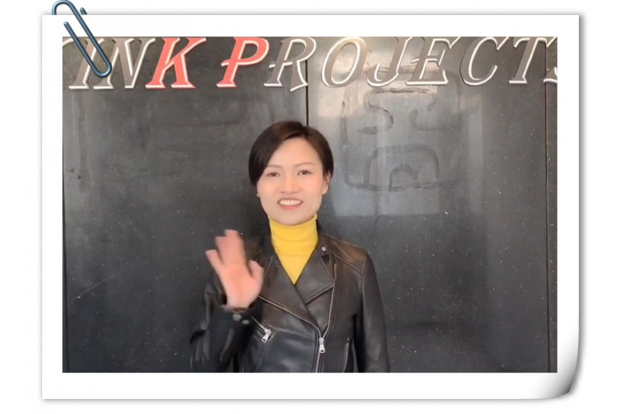[Video] If You Are Curious About Kink Projects...